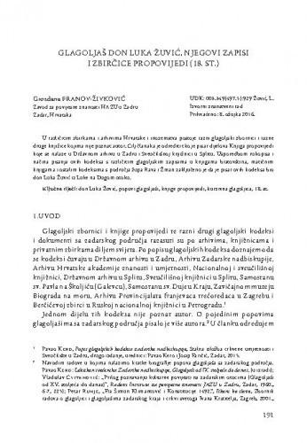 Glagoljaš don Luka Žuvić, njegovi zapisi i zbirčice propovijedi (18. st.) / Grozdana Franov-Živković