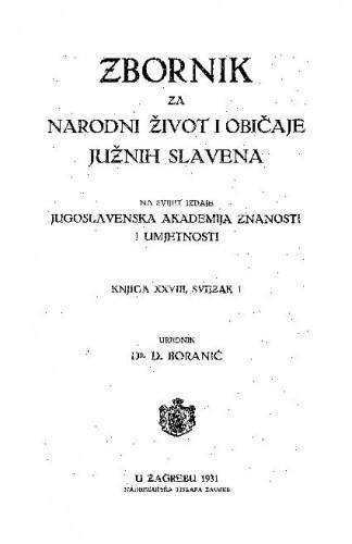 Knj. 28., sv. 1(1931) / urednik D. Boranić