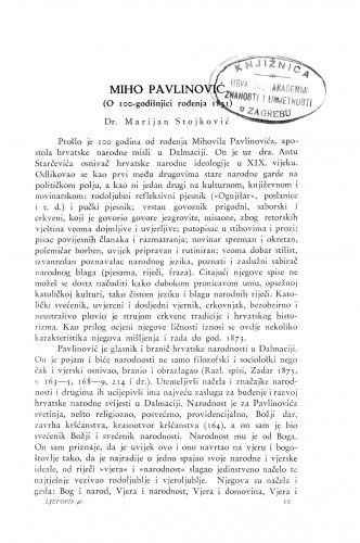 Miho Pavlinović : (O 100-godišnjici rođenja 1831) / M. Stojković