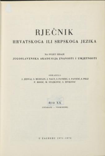 Dio 20 : Ustarańe-visokorođe / obradili J. Jedvaj ... [et al.]