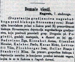 Deputacija gradjanstva zagrebačkoga pred biskupa Strossmayera