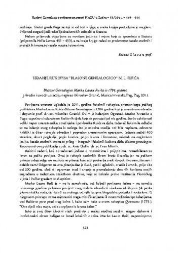 Izdanje rukopisa