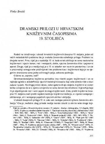 Dramski prilozi u hrvatskim književnim časopisima 19. stoljeća / Vinko Brešić