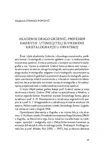 Akademik Drago Grdenić, professor emeritus - utemeljitelj suvremene kristalografije u Hrvatskoj / Stanko Popović