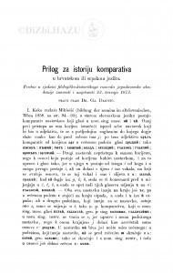 Prilog za istoriju komparativa u hrvatskom ili srpskom jeziku / Đ. Daničić