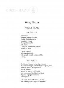 Noćni vlak / Wang Jiaxin ; preveli s kineskoga na engleski: Diana Shi i George O'Connell ; s engleskoga preveo Miroslav Kirin