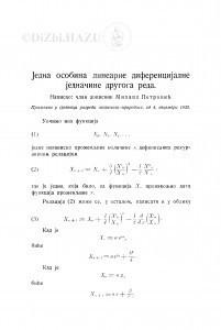 Jedna osobina linearne diferencijalne jednačine drugoga reda / M. Petrović