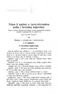 Prinos k naglasu u (novo)slovenskom jeziku i hrvatskoj kajkavštini / M. Valavec