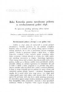 Boka Kotorska prema narodnome pokretu u revolucionarnoj godini 1848. / P. Butorac