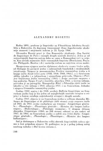 Alexandru Rosetti