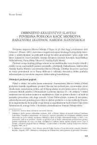 Orbinijevo Kraljevstvo Slavena - povijesna podloga Kačić Miošićeva Razgovora ugodnog naroda slovinskoga / Franjo Šanjek