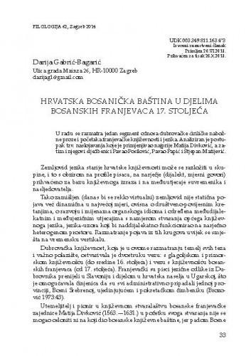 Hrvatska bosanička baština u djelima bosanskih franjevaca 17. stoljeća / Darija Gabrić-Bagarić