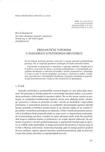 Predantički toponimi u današnjoj (i povijesnoj) Hrvatskoj / Petar Šimunović