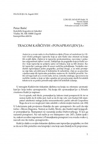 Tragom Kašićevih