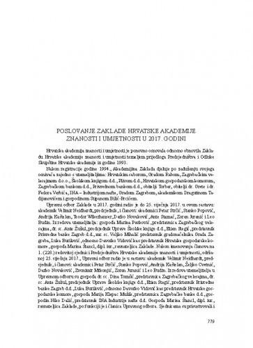 Poslovanje Zaklade Hrvatske akademije znanosti i umjetnosti u 2017. godini