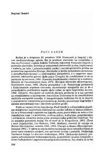 Paul Garde
