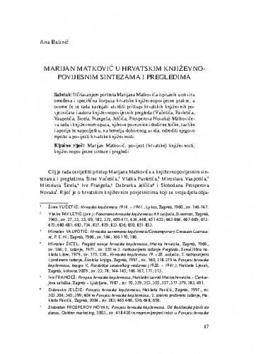 Marijan Matković u hrvatskim književnopovijesnim sintezama i pregledima