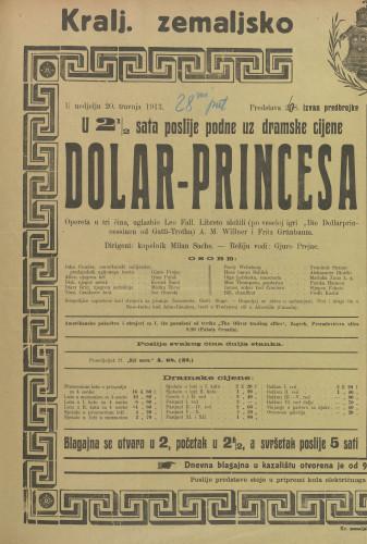 Dolar-princesa Opereta u tri čina / Prema veseloj igri Gatti-Trotha Die Dollarprinzessin