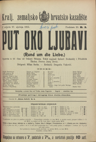Put oko ljubavi  =  Rund um die Liebe : Opereta u tri čina