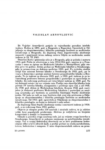 Vojislav Arnovljević