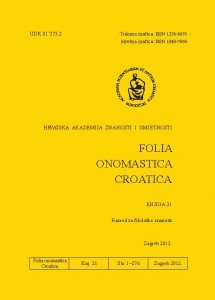 Knj. 21 (2012) / glavna i odgovorna urednica Dunja Brozović Rončević