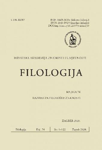 Knj. 74 (2020) / glavni i odgovorni urednik August Kovačec