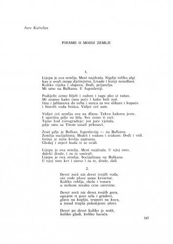 Pjesme o mojoj zemlji / J. Kaštelan