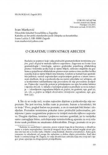 O grafemu i hrvatskoj abecedi / Ivan Marković