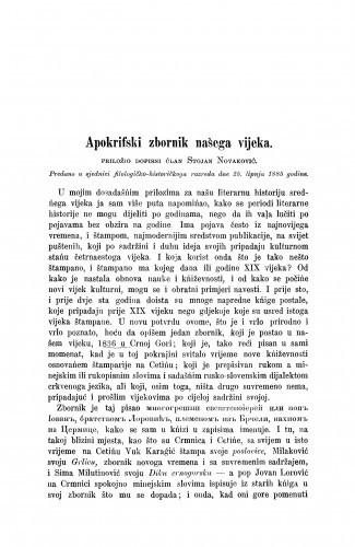 Apokrifski zbornik našega vieka / Stojan Novaković
