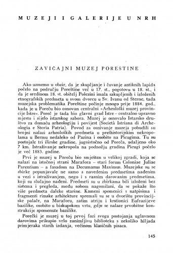 Zavičajni muzej Poreštine / Ante Šonje