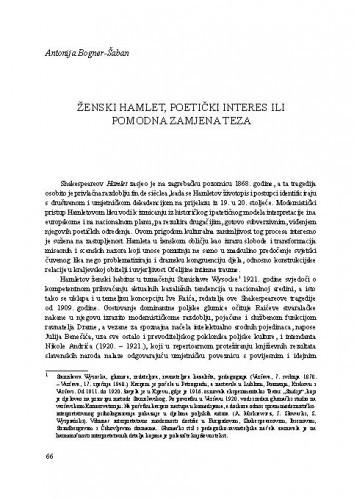 Ženski Hamlet, poetički interes ili pomodna zamjena teza / Antonija Bogner-Šaban