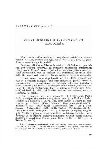 Zbirka školjaka Blaža Cvitanovića, glagoljaša / Vladislav Cvitanović