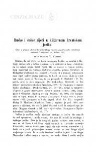 Ruske i češke riječi u kńiževnom hrvatskom jeziku / T. Maretić