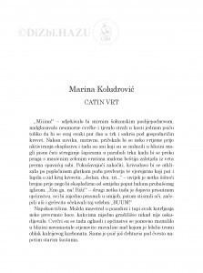 Catin vrt / Marin Koludrović