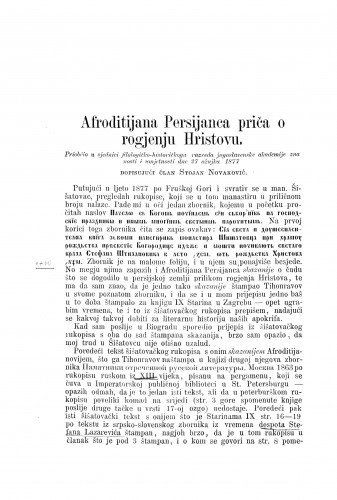 Afroditijana Persijanca priča o rogjenju Hristovu / Stojan Novaković