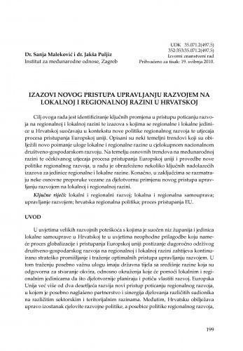 Izazovi novog pristupa upravljanju razvojem na lokalnoj i regionalnoj razini u Hrvatskoj : [uvodno izlaganje] / Sanja Maleković, Jakša Puljiz