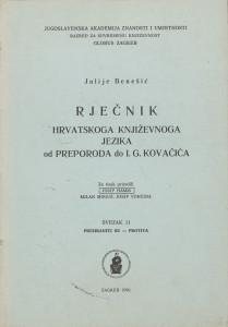Sv. 11 : prehraniti se-protiva / za tisak priredili Josip Hamm, Milan Moguš, Josip Vončina