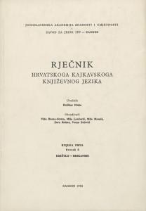 Knj. 1, sv. 3: drištlo - hirkanski; urednik Božidar Finka ; obrađivači Vida Barac-Grum, Mijo Lončarić, Mile Mamić, Zora Reizer, Vesna Zečević
