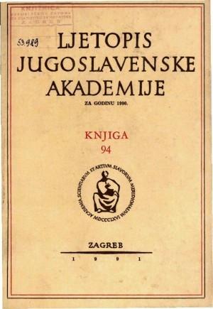 1990. Knj. 94 / urednik Hrvoje Požar
