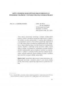 Opće i posebno ograničenje odgovornosti za pomorske tražbine u novijoj stranoj sudskoj praksi / Jasenko Marin