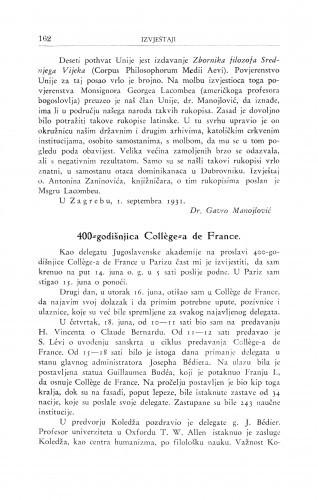 400- godišnjica Collége-a de France / V. Varićak