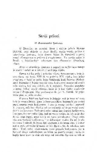 O dvanaestorici ljenivaca / O. F. Babler