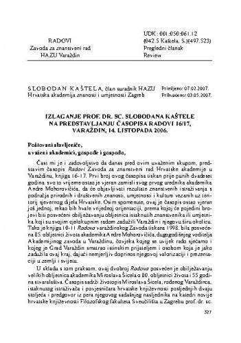 Izlaganje prof. dr. sc. Slobodana Kaštele na predstavljanju časopisa Radovi 16/17, Varaždin, 14. listopada 2006. / Slobodan Kaštela
