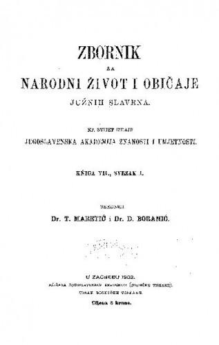 Knj. 7. (1902) / urednici T. Maretić i D. Boranić