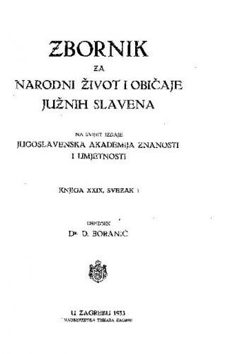 Knj. 29., sv. 1 (1933) / urednik D. Boranić