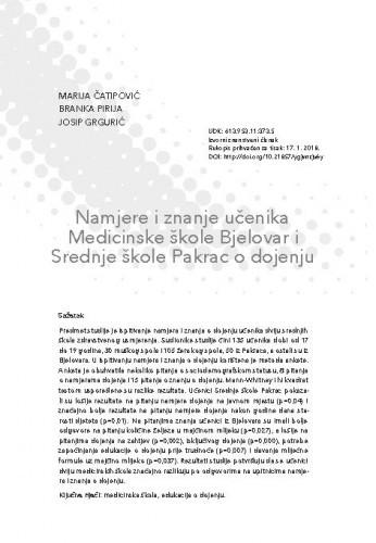 Namjere i znanje učenika Medicinske škole Bjelovar i Srednje škole Pakrac o dojenju