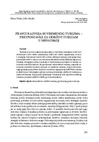 Pravci razvoja suvremenog turizma - pretpostavke za održivi turizam u Hrvatskoj