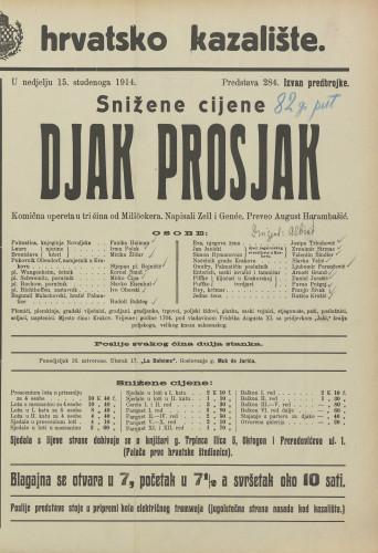 Djak prosjak Komična opereta u tri čina