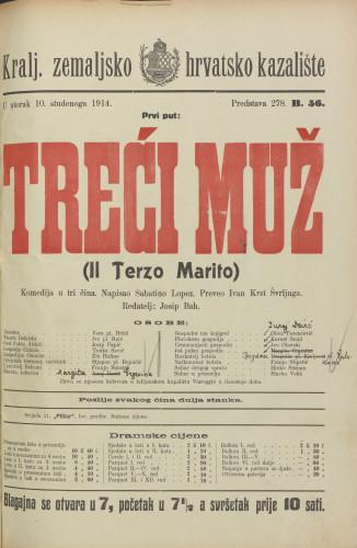 Treći muž : Komedija u tri čina  =  Il Terzo Marito