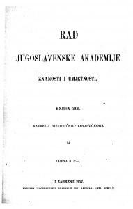 Knj. 94(1917)=knj. 216